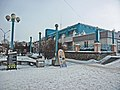 Irkutsk. February 2013. Barguzin, regional court, bus stop Volga, Diagnostic Center. - panoramio (35).jpg