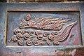 Iron Pagoda, Kaifeng - 14053257123.jpg