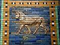 Ischtar Tor Babylonien Pergamonmuseum Berlin Germany - panoramio (3).jpg