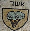 Israel Batch 3 (285) (cropped).JPG