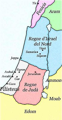 Israel i Judà.jpg