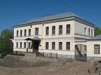 Ivangorod - Art museum