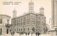 Iwano Frankiwsk Synagogue.jpg