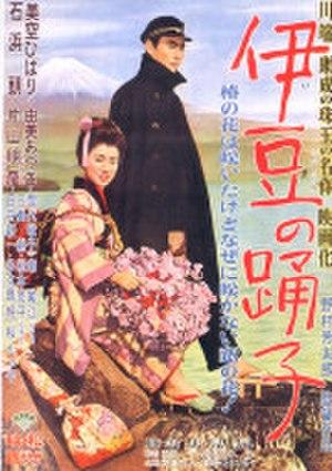 Izu no odoriko (1954 film) - Japanese movie poster