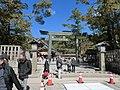 Izumo-taisha shrine, Izumo City; March 2014 (13).jpg