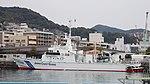 JCG Houou(PS-206) left rear view at Port of Nagasaki November 25, 2017 01.jpg