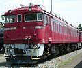 JNR EF71-1.jpg