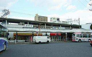 Kōzōji Station Railway station in Kasugai, Aichi Prefecture, Japan