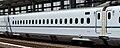 JRW Shinkansen Series N700 787-7000.jpg