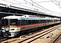 JR Central 373 centralliner.jpg