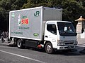 JR East Logistics Canter CNG Van (7th).jpg