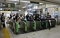 JR Higashi-Kanagawa Station Gates.jpg