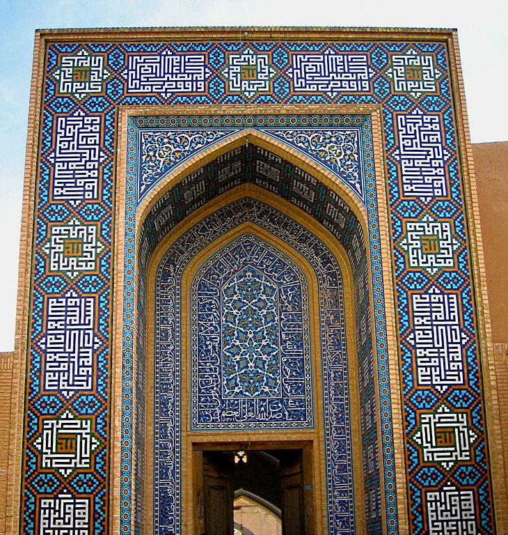 pishtak della moschea del venerdì a Yazd