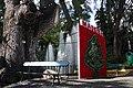 Jardim Municipal im Weihnachtsglanz.jpg