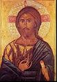 Jesus of Macedonia (1262).jpeg