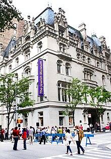 犹太人博物馆 (曼哈顿)