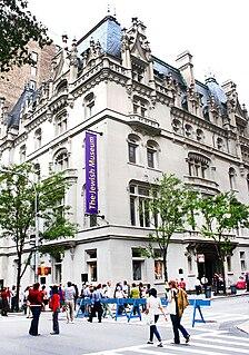 Art Museum in Manhattan, New York