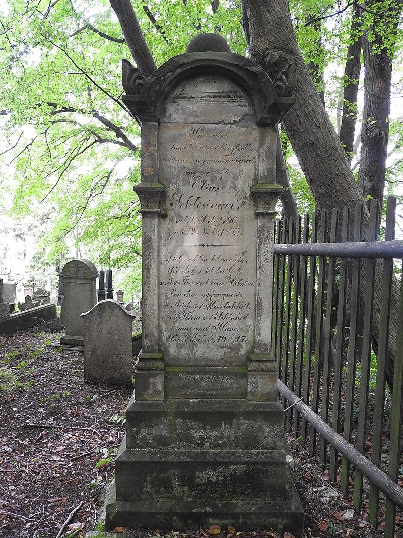 Jewish cemetery Bleicherode 13.jpg