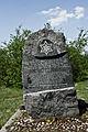 Jewish cemetery Bobrowniki IMGP3352.jpg