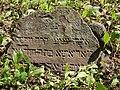 Jewish cemetery in Jeleniewo (3).JPG