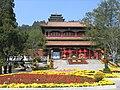 Jingshan Park 景山公园 - panoramio.jpg