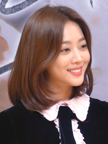 Jo Bo-ah at Nov 2018.png