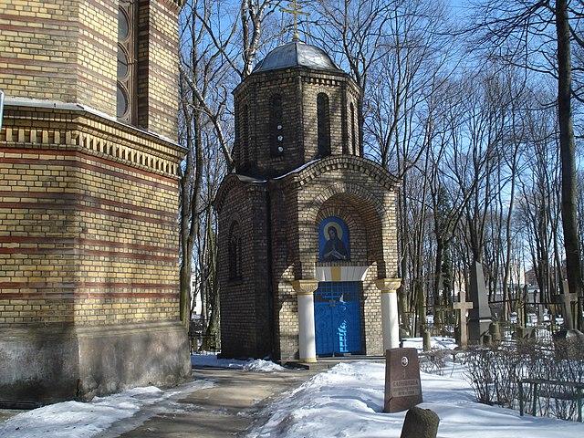 https://upload.wikimedia.org/wikipedia/commons/thumb/2/2e/John_the_Baptist_chapel_in_Riga.JPG/640px-John_the_Baptist_chapel_in_Riga.JPG
