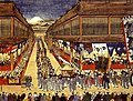 Joseon procession in Edo 1748.jpg