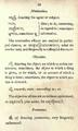 Judson Grammatical Notices 0019.png