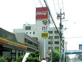 KINKI COCA-COLA BOTTLING.JPG