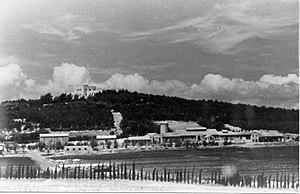 Kadoorie Agricultural High School - Image: Kadouri ii