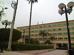 Kafr El-Sheikh Governorate.JPG