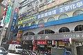 Kaifeng Street side, Taipei Center Building 20190813.jpg