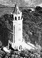 Kaiser-Wilhelm-Turm im Hallopark, Essen.jpg