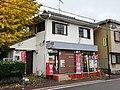 Kakamigahara Ekimae Post Office 20191202.jpg