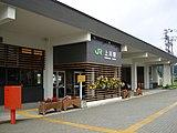 Kamikawa station01.JPG