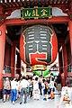 Kaminarimon, Senso-ji (3813397858).jpg