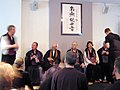 Kanzeon Zen Center teachers.jpg