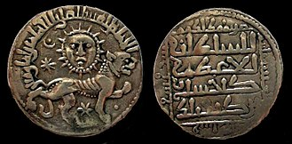 Asiatic lion - Dirham coin of Kaykhusraw II, Sivas, AH 638/AD 1240-1