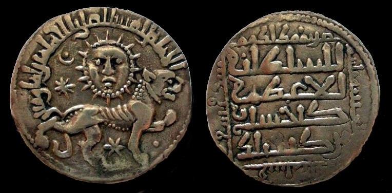 Kaykhusraw II dirham