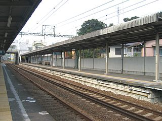 Mutsuura Station Railway station in Yokohama, Japan