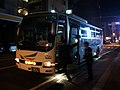 Keisei Bus H641 Midnight Shuttle Demonstration.jpg