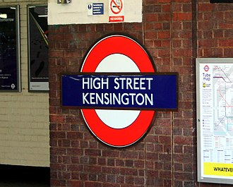 High Street Kensington tube station - Image: Kensingtonhighstreet