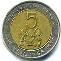 Kenya05shillingbmrev.jpg