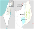 Kfar Giladi located.png