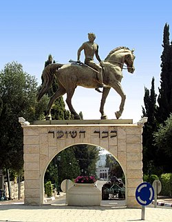 Watchmen's Square in Kfar Tavor