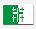 Kharagauli District flag.jpg