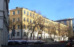 Khitrovka - School on the former Khitrov marketplace (demolished in Jan. 2010)