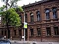 Kiev - panoramio (30).jpg