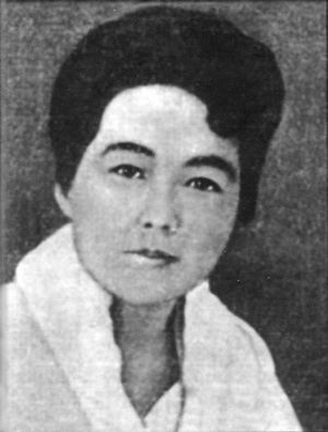 Alexandra Kim - Alexandra Kim